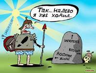 iналево